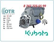Стартер Kubota 1K371-63011