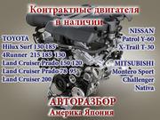 контрактные двигателя на Toyota -  Mitsubishi