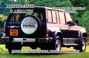 Nissan Patrol Y60 – Safari