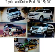 Запчасти на Toyota Land Cruiser Prado 150 б/у оригинал